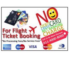Hones Trip Travel Agency India