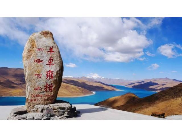 5 Days Lhasa & Yamdrotso Lake Tour