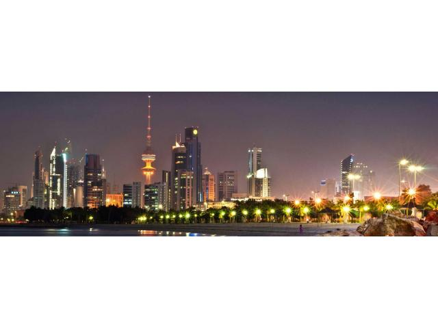 Dubai/UAE Visa Online