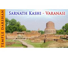 Sarnath Excursion Tour Package to the Spiritual Capital of India