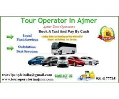 Ajmer Pushkar Tour, Ajmer Dargah Tours, Ajmer Sharif Tour Packages