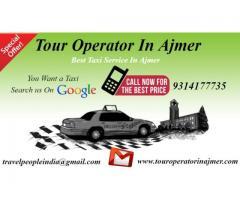 Ajmer Pushkar Tour, Ajmer Dargah Tours, Ajmer Sharif Tour Packages