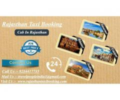 Rajasthan Car Rental Services, Taxi Services In Rajasthan, Rajasthan Tour Taxi