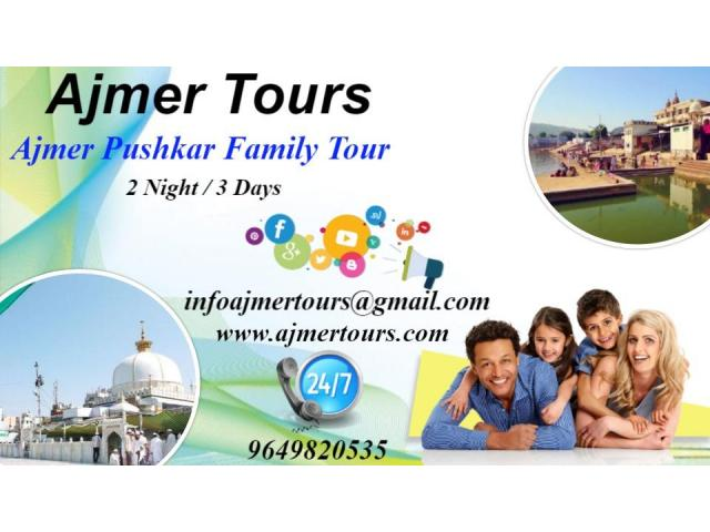 Best travel agency in ajmer , Rajasthan Tour Packages ,