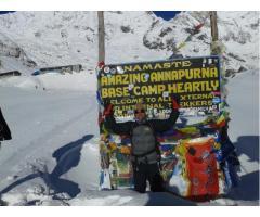Nepal : Rapid Annapurna Base Camp Trek